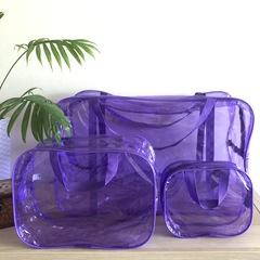 Тонированная прозрачная сумка в роддом с 2 косметичками, фиолетовая, вид 2