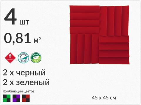 0,81м² акустический поролон ECHOTON AURA  450 red  4  pcs