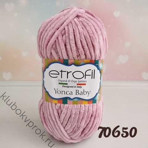 ETROFIL YONCA BABY 70650, Пыльная сирень