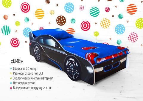 Кровать машина БМВ