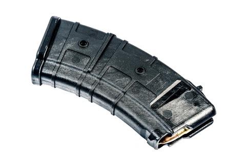 Магазин для карабина Сайга-МК 7,62 на 20 патронов, PUFGUN фото