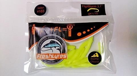 Силиконовая приманка FreshLures FlipWorm цвет 103, вкус сыра