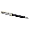 Parker Sonnet - Matte Black GT, шариковая ручка, M