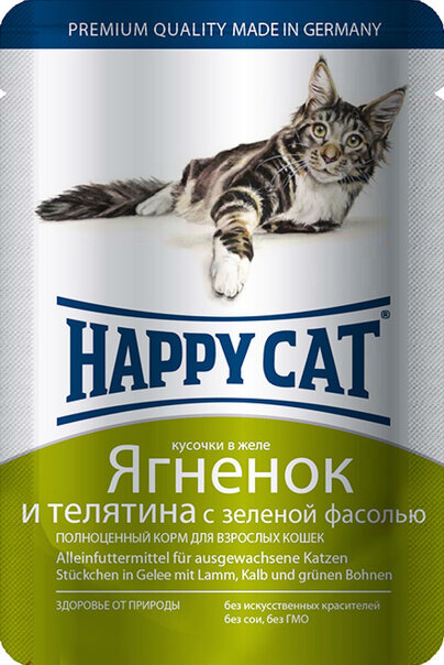 купить Happy Cat Adult Chunks in Jelly Lamb, Beef, green Beans пауч (влажный корм) для кошек с ягненком, телятиной и с зеленой фасолью