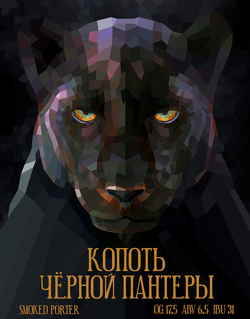 https://static-sl.insales.ru/images/products/1/4422/134295878/Пиво_4Brewers_Копоть_черной_пантеры.jpg