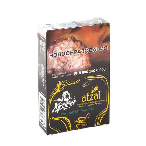 Табак Afzal 40 г Hooligan