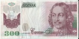 Билет демонстрационный банкнот Гознак. 300 лет Санкт-Петербургу, XF