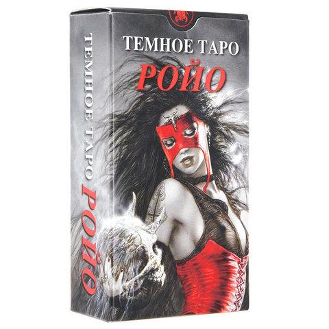 Таро Тёмное Ройо