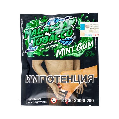 Табак Malaysian Tobacco 50 г Mint Gum (Жвачка)