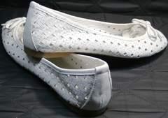 Самые красивые балетки Vasari Gloria 19Y38840 White.