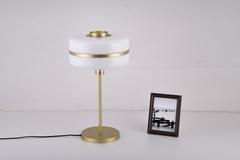 лампа настольная Masina