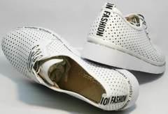 Женские летние туфли полуспортивные GUERO G177-63 White.