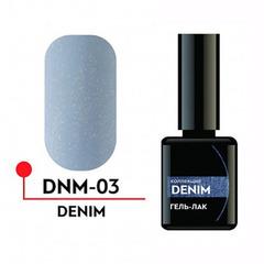 Формула Профи, Гель-лак УФ/LED - Denim №03, 5 мл. (фото 1)