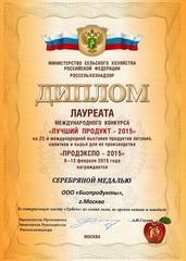 Урбеч из семян, Биопродукты, из семян мака, 280 г