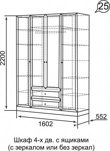 Шкаф четырехдверный Брайтон 25 с зеркалом Ижмебель ясень асахи