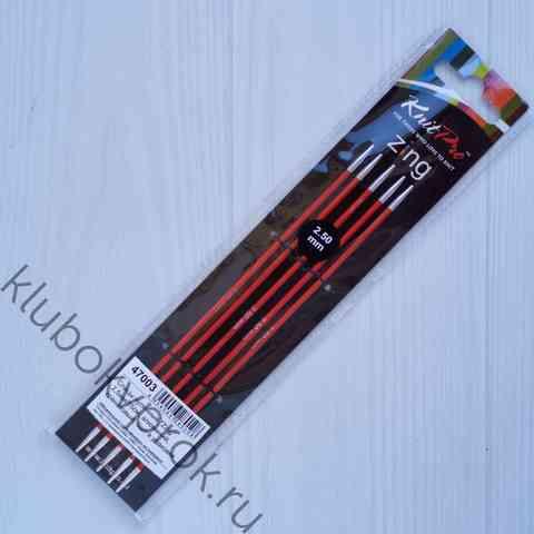 Спицы чулочные Knit Pro Zing алюминий  15 см, № 2,5