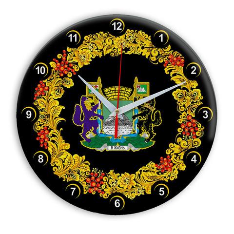 Часы в стиле Хохлома сувенирные Курган 03