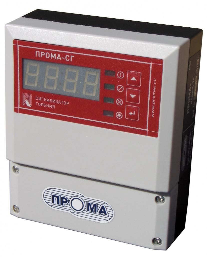 ПРОМА-СГ, сигнализатор горения