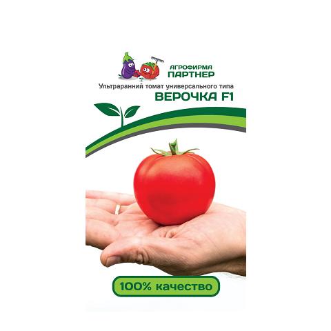 Верочка F1 0,1г томат (Партнер)