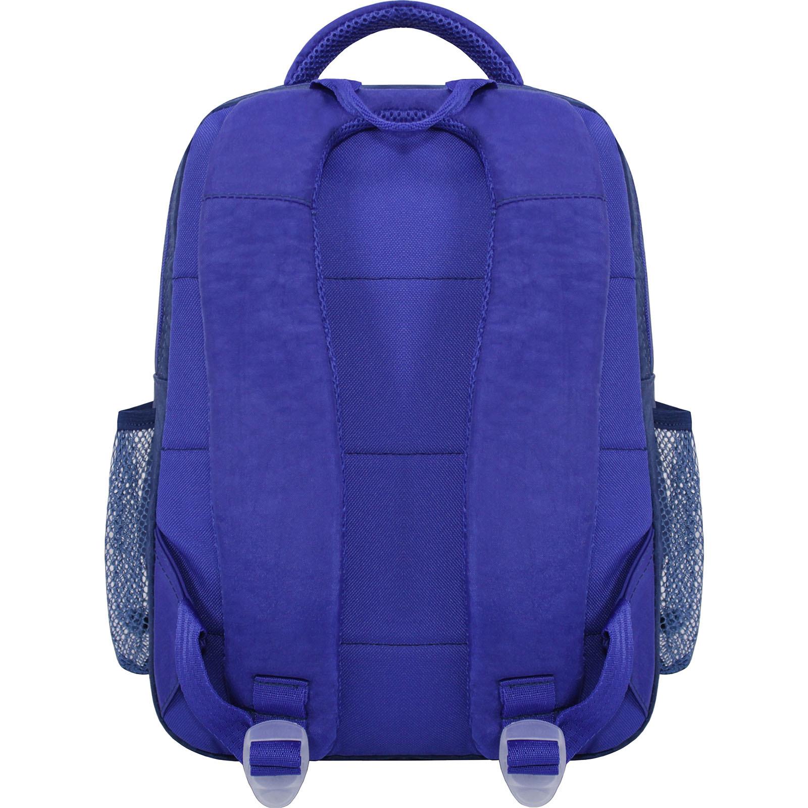Рюкзак школьный Bagland Школьник 8 л. 225 синий 551 (00112702) фото 3