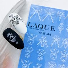 Слайдер дизайн #АЕ-54 белый