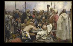 """Репродукция """"Репин - Запорожцы , пишут письмо турецкому султану"""""""