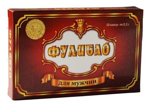 БАД для мужчин  Фулибао  - 10 капсул (0,3 гр.)