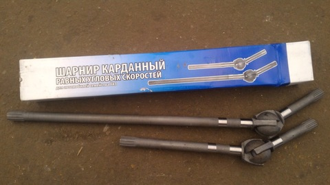Шарнир поворотного кулака Шрус  Уаз 452 469 Нового образца (гражданский мост) комплект левый+правый / 452-2304060.61