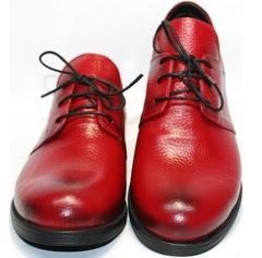 Туфли на низком каблуке Marani Magli 847-92