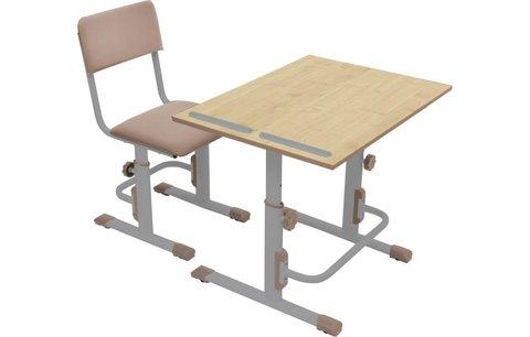 Стул для школьника регулируемый Polini kids City / Polini kids Smart S, серый-макиато