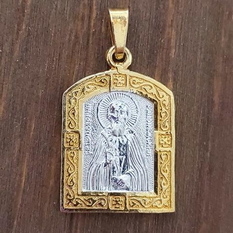 Нательная именная икона святой Сергий (Сергей) с позолотой кулон медальон с молитвой