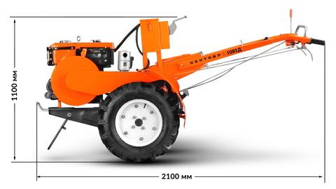 Мотоблок Кентавр 1081 Д (8,8 л.с.) дизельный, колесо 6,00*12