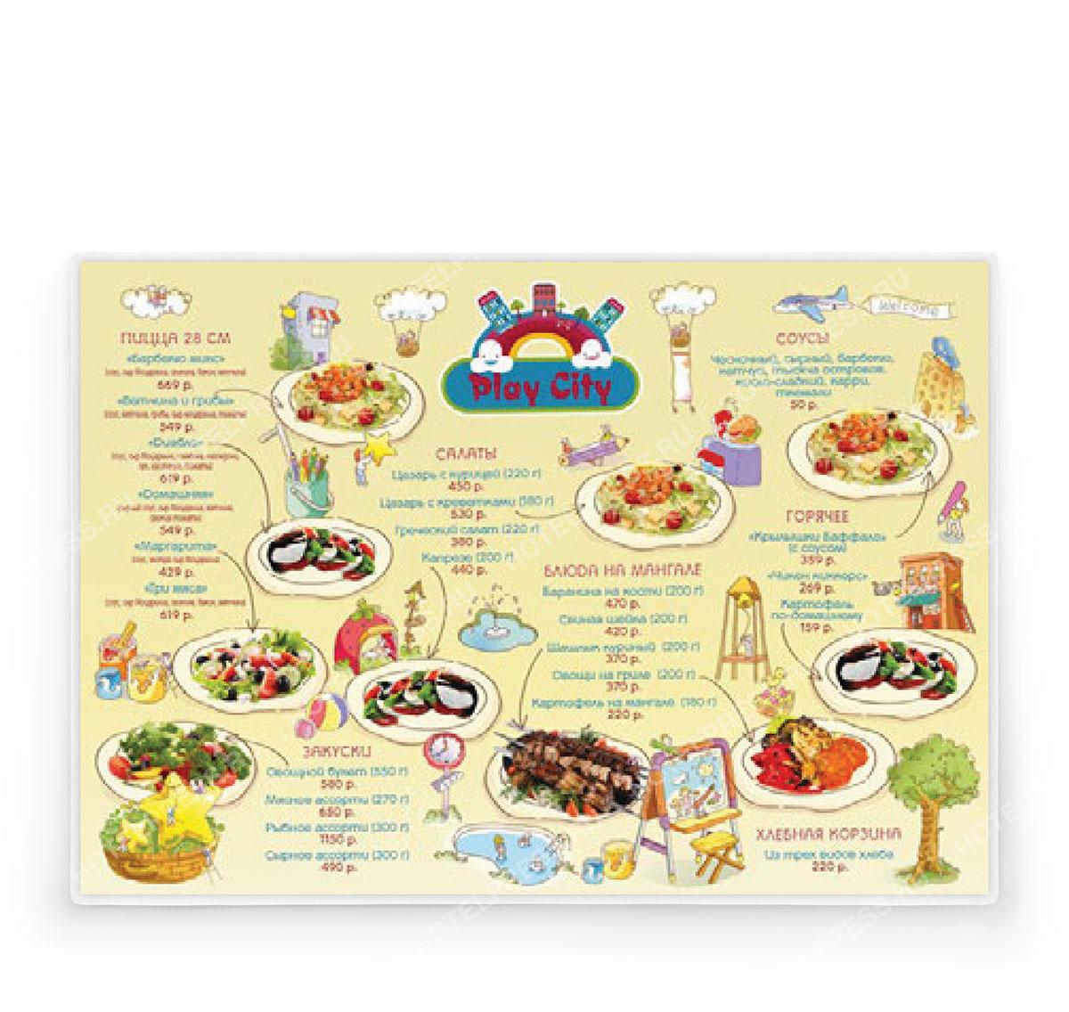 Плейсмат-детское меню сервировочный  из бумаги ПМ-16