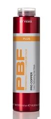 BY FAMA CARE FOR COLOR PRO COPPER / Маска усиливающая медные оттенки волос 500мл