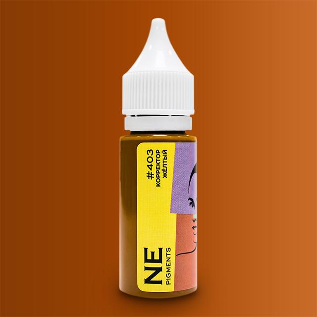 Пигмент NE Pigments #403 Желтый