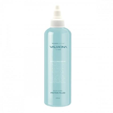 Маска-филлер увлажняющая для волос с протеинами VALMONA Blue Clinic Protein Filled  200ml