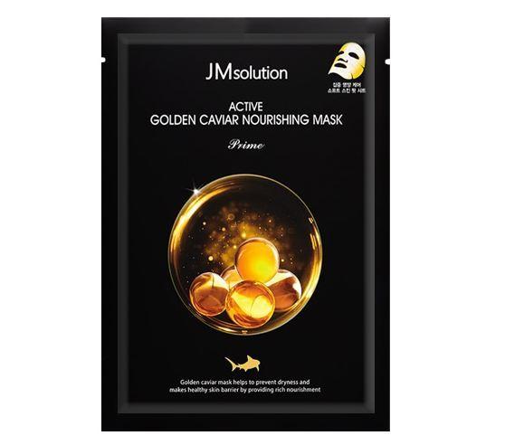 Тканевая маска с золотом и икрой ACTIVE GOLDEN CAVIAR NOURISHING MASK prime