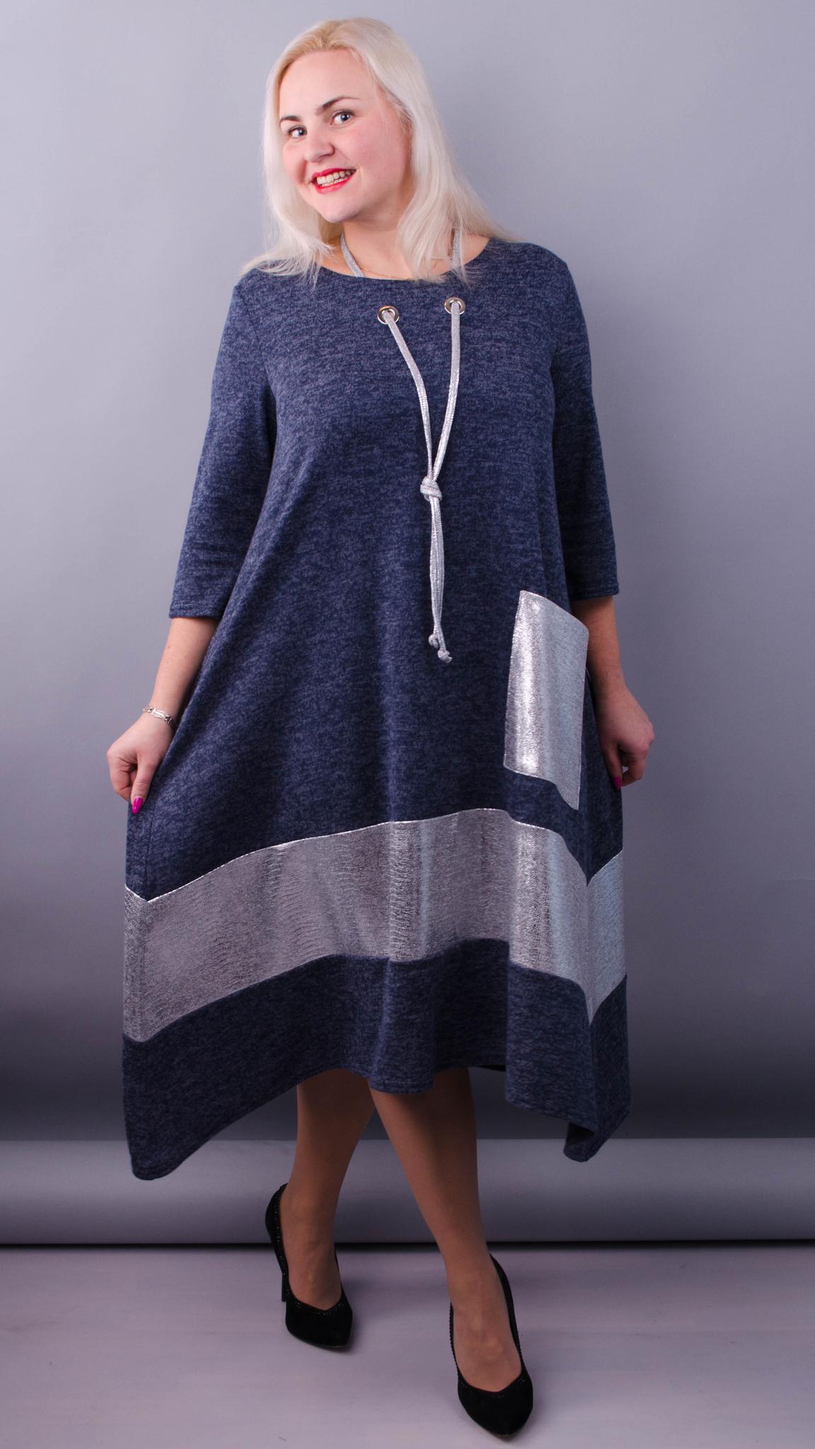 Платье праздничное Лола (синий)