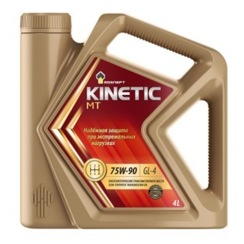 Rosneft Kinetic MT 75W-90 GL-4