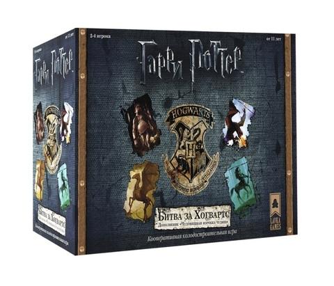Настольная игра Гарри Поттер. Битва за Хогвартс. Чудовищная Коробка Чудищ