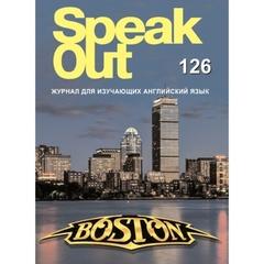 Speak Out 02(126)/2018