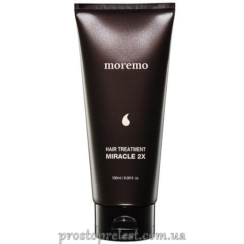 Moremo Hair Treatment-Miracle 2X - Відновлююча маска для сильно пошкодженого волосся