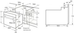 Встраиваемый духовой шкаф Korting OKB 460 RN схема