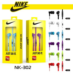 Гарнитура вакуумная Nike NK-302 red
