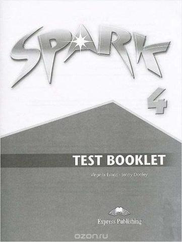 Spark 4 (Monstertrackers).Teacher's Book. Книга для учителя