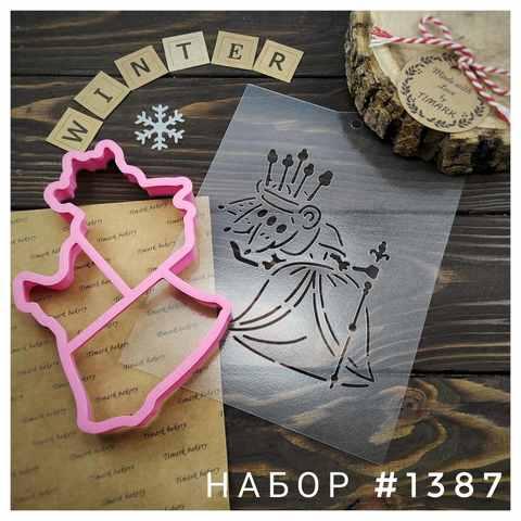 Набор №1387 - Щелкунчик - Мышиная королева