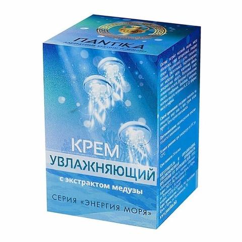Крем увлажняющий с экстрактом медузы «Энергия моря» (Пт)