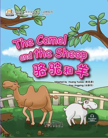 My First Chinese  Storybooks·Animals---The Camel and the Sheep