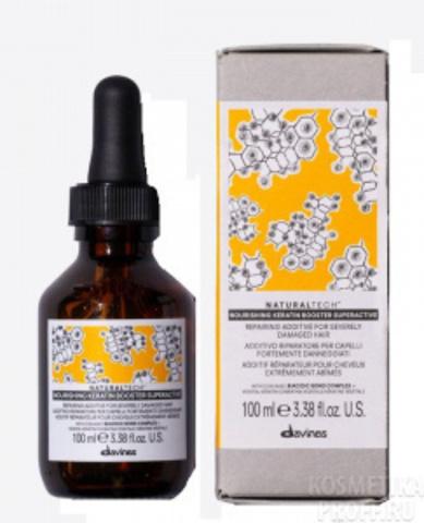 Nourishing Keratin booster - Питательная кератиновый бустер для восстановления сильно поврежденных волос
