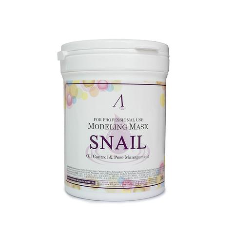 Маска альгинатная с муцином улитки регенерирующая (банка) Anskin Snail Pearl Modeling Mask,  container 240гр